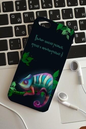 Чехол для iphone 5 с вашим текстом Хамелеон