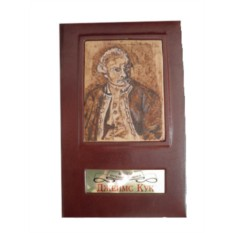 Подарочное издание Великие путешественники. Джеймс Кук