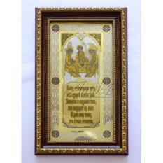 Златоустовская гравюра Троица