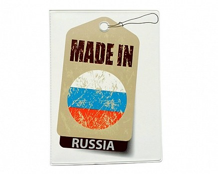 Чехол на паспорт Russian Man