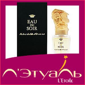 Подарочный сертификат L'Etoile