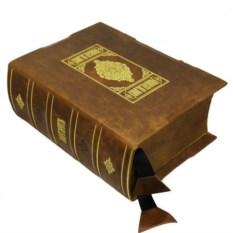 Подарочная книга Иоанн Златоуст. Маргарит