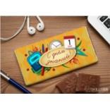Шоколадная открытка С Днём знаний!