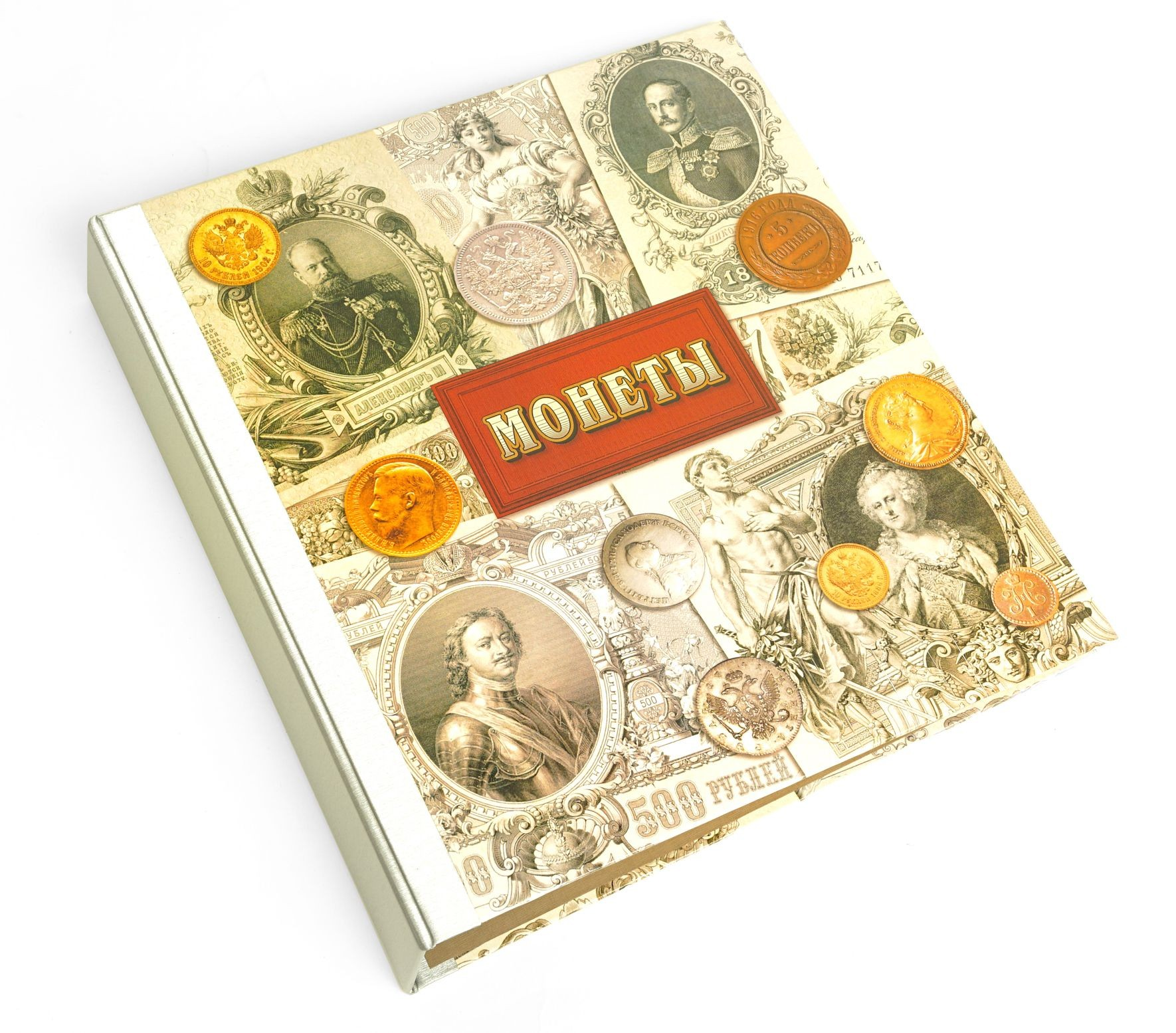 Альбом для монет Большая коллекция