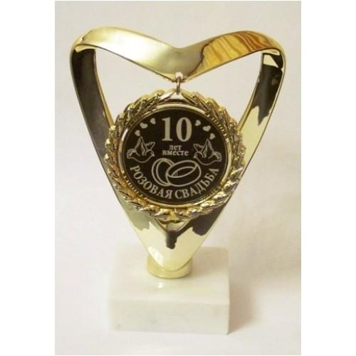 Памятный сувенир 10 лет вместе. Оловянная свадьба, 16 см