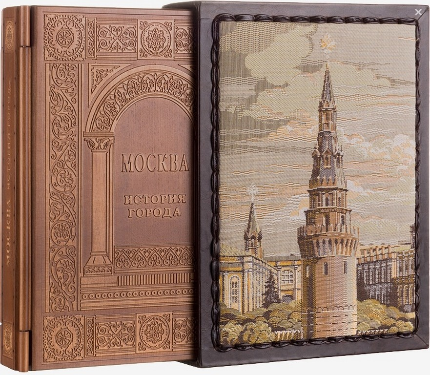 Москва. История города ( дерево в футляре)
