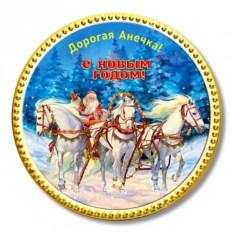 Шоколадная медаль Птица-тройка Деда Мороза