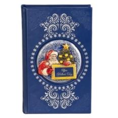 Подарочная книга «Про Новый год»