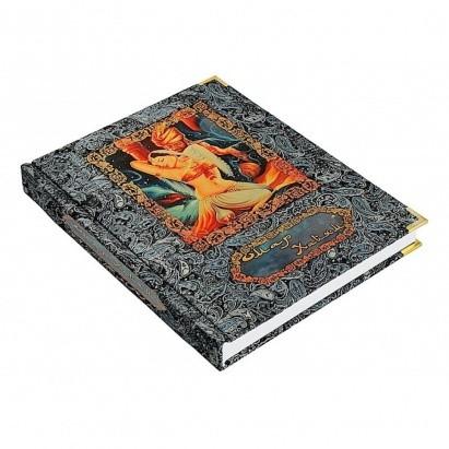Книга в обложке из натуральной кожи Омар Хайям. Рубайят