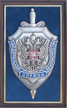 Плакетка Герб ФСБ (большой), медь, эмали