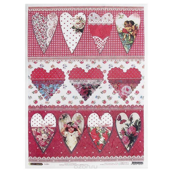 Рисовая бумага для декупажа Craft Premier Сердечки-валентинки (28,2х38,4 см)