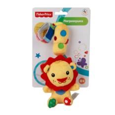 Мягкая игрушка-погремушка Колокольчик Львенок