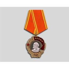 Советский орден Ленина