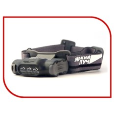 Фонарь Яркий Луч LH-030 Droid Black
