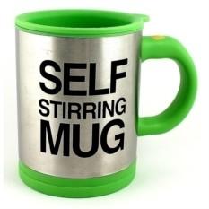 Зеленая кружка-мешалка Self stirring mug