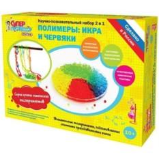 Детский игровой набор для опытов Полимеры: икра и червяки