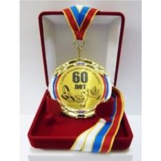 Медаль С днем бриллиантовой свадьбы. 60 лет