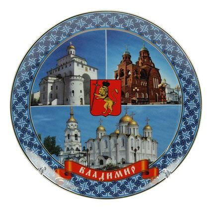 Тарелка декоративная Владимир на подставке