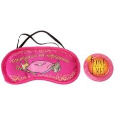 Набор из маски для сна и зеркала Принцесса на горошине