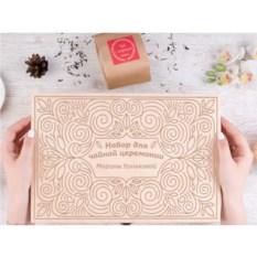 Набор «Чайная церемония»