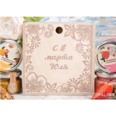 Набор фруктового крем-мёда «С 8 марта» (9 видов)