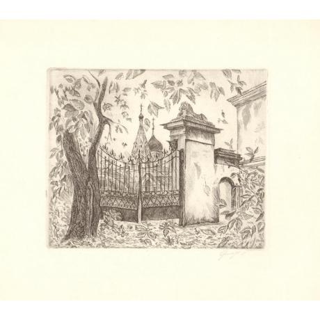 «Старые ворота к храму»