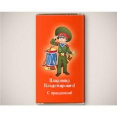 Именная шоколадная открытка «Честь имею»