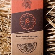 Ремесленный шоколад Цедра апельсина