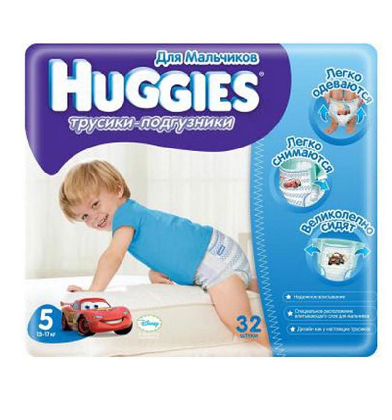 Трусики-подгузники Huggies Little Walkers Jumbo