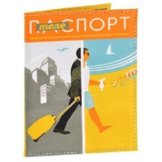 Обложка для загранпаспорта Телепаспорт