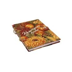Кулинарный блокнот  «Золотая осень»