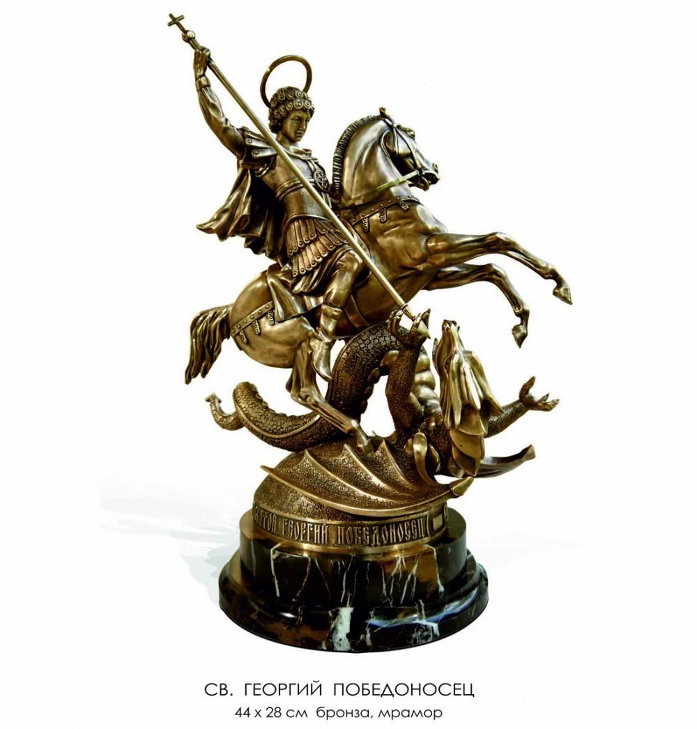 Композиция из бронзы Георгий Победоносец
