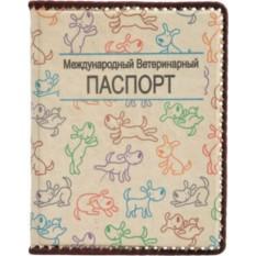 Обложка для ветеринарного паспорта Забавные Собачки