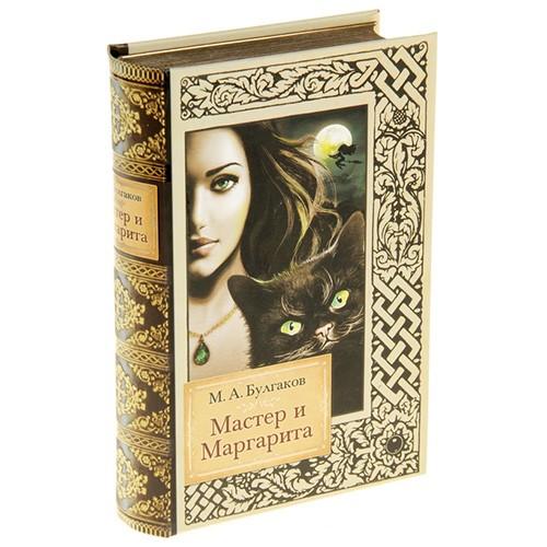 Книга-шкатулка «Мастер и Маргарита»