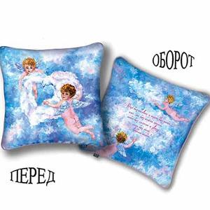 Подушка «Амурчики»