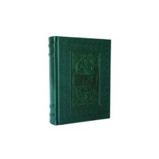 Подарочное издание «Коран большой»