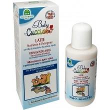 Детское молочко для лица и тела «Кучиоло»