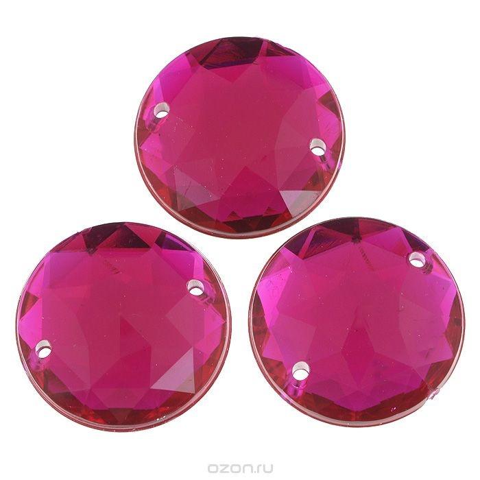Пришивные стразы Астра, акриловые, круглые, цвет: рубиновый, 3 шт.