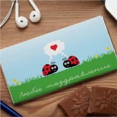 Шоколадная открытка  С днем святого Валентина