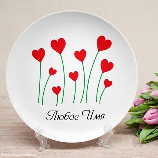 Именная тарелка Тюльпаны