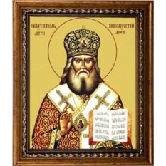 Икона на холсте Иннокентий Московский митрополит Святитель