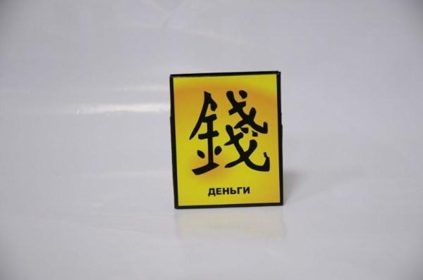 Кошелек самоупаковывающий деньги Кошеленок(Желтый)