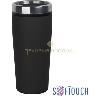 Черный термостакан с покрытием soft touch Европа