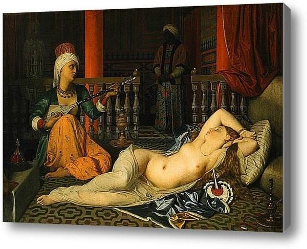 Репродукция картины Одалиска с рабыней