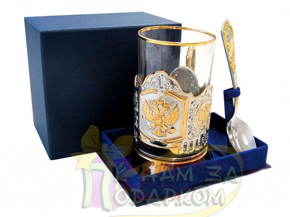 Позолоченный подстаканник Герб РФ в подарочной коробке