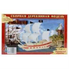 Деревянная сборная модель «Пиратский корабль»