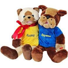Поющая игрушка «Киска и Дружок»