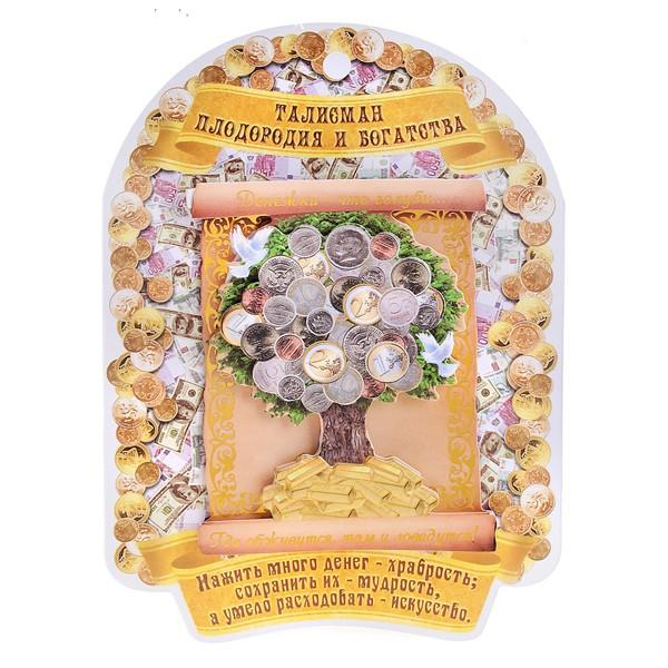 Магнит-талисман плодородия и богатства (монеты на свитке)