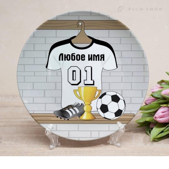 Тарелка Football