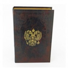 Шкатулка мини-сейф с гербом